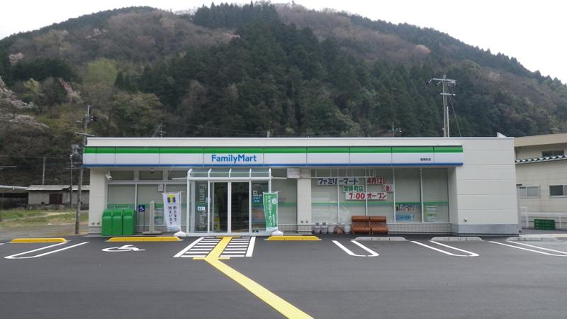 ファミリーマート智頭町店(仮称)新築工事